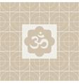 Classic Om Yoga Studio Design Card vector image