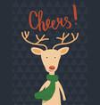 cheers deer vector image