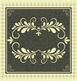 royal template with ornate background vector image