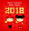 happy chinese new year 2018 cartoon vector image