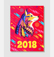 new year poster 2018 with dog symbol brochure vector image