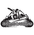 monochrome template with snowboarder in a vector image
