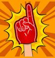 cheering glove pop art vector image