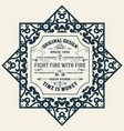 vintage label with swirls ornaments vector image