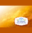 banner with indian flag for 26th january happy vector image