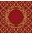 seamless pattern and round frame vector image vector image