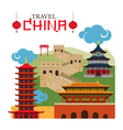 Travel China Landmark vector image