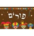 Happy Purim costumes of Jewish holiday Purim vector image
