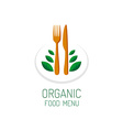Organic food menu title logo template Vegetarian vector image