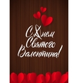 Happy Valentines Day Russian White Lettering Wood vector image