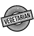 vegetarian rubber stamp vector image