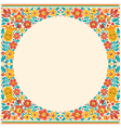 Cartoon Floral Border vector image
