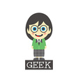 geek girl cartoon vector image