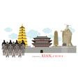 Travel Xian China vector image