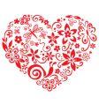 blooming heart vector image