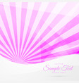 pink rays background with white wave vector image