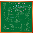 2013 Calendar sketches vector image