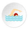 swimmer crawling in pool icon circle vector image