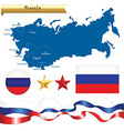 Russian Federation Set vector image