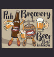 cheerful beer bottle and barrel with beer glasses vector image
