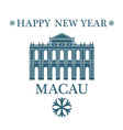 Happy New Year Macau vector image