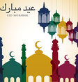 Bright Eid card in format vector image