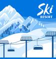 winter ski resort beautiful vector image