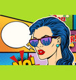 pop art beautiful woman in sunglasses vector image