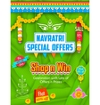 Happy Navratri Offer promotions vector image vector image