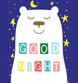 good night slogan with bear face stars vector image