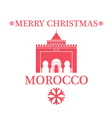 Greeting Card Morocco vector image