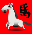 Horse with Chinese character for horse vector image