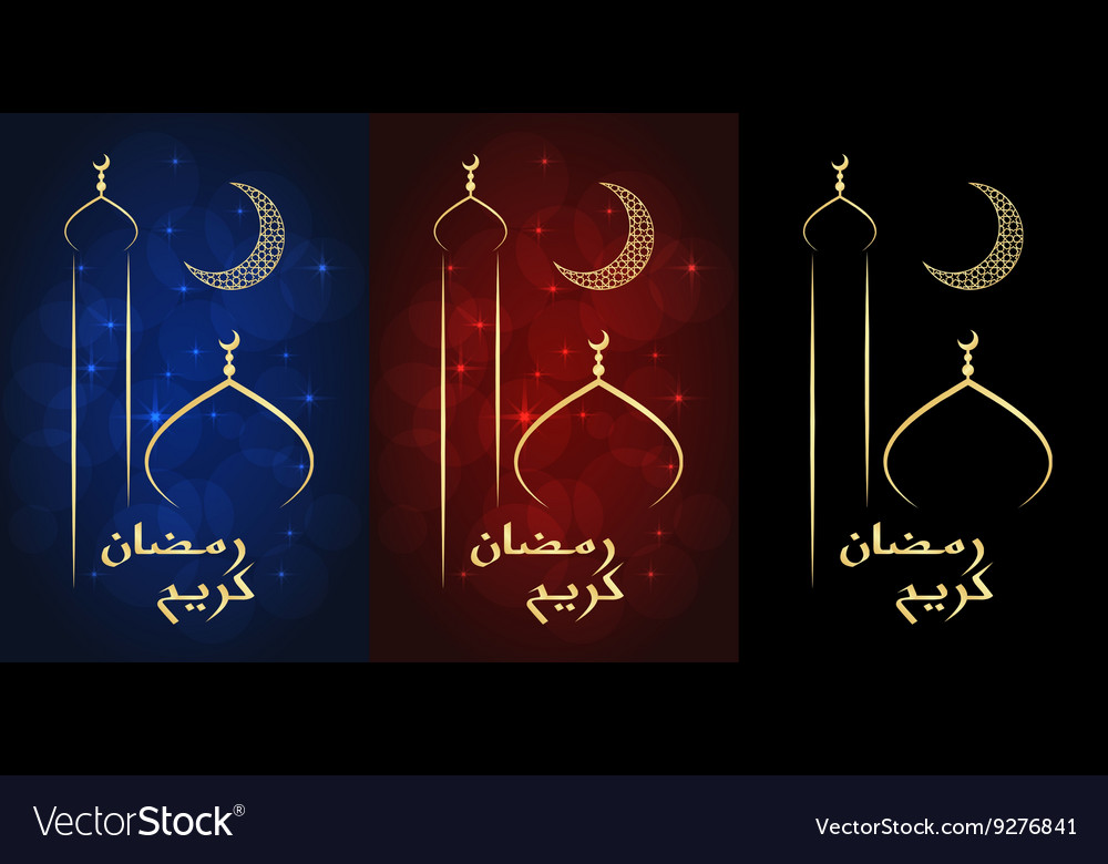 Ramadan greeting cards vector