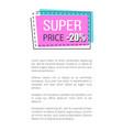 Super sale promo sticker in square frame poster vector image