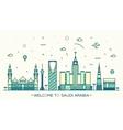 Skyline Saudi Arabia Trendy linear style vector image