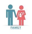 family happy vector image