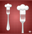 fork with chef hat vector image