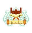 ramadan greeting card with arabic calligraphy vector image