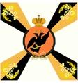White Flag Life Guard Lithuanian Regiment vector image vector image