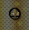 Muslim abstract greeting card Islamic vector image