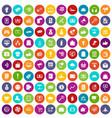 100 digital marketing icons set color vector image vector image
