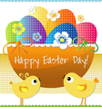 Easter card 1 vector image