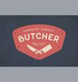 logo of butcher meat shop vector image