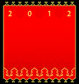chinese new year 2012 card vector image vector image