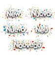 New paper banners vector image