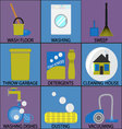 Cleaning icon set washing dusting and sweep vector image