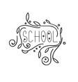 Back to School Calligraphic Designs Vintage vector image