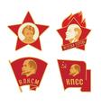 soviet badges vector image
