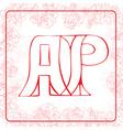 AP monogram vector image vector image