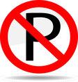 Ban parking vector image